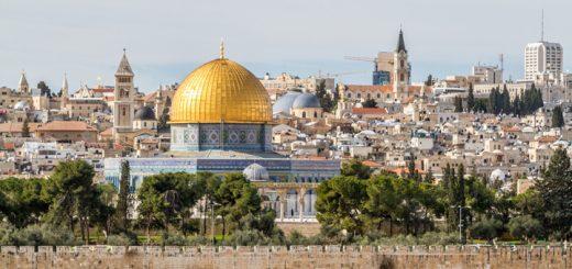 Skalný dóm, Jeruzalem