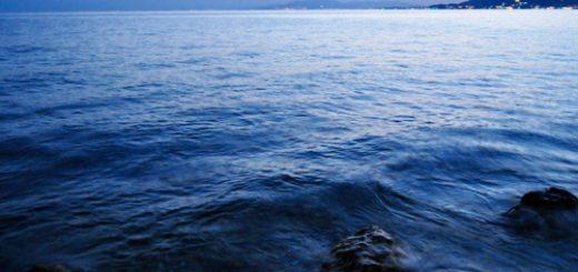 pageasticky zaliv