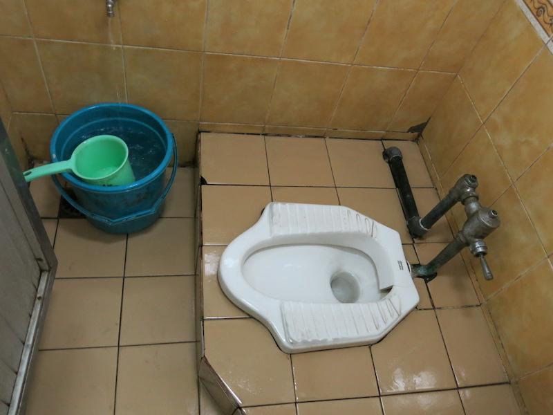Turecký záchod